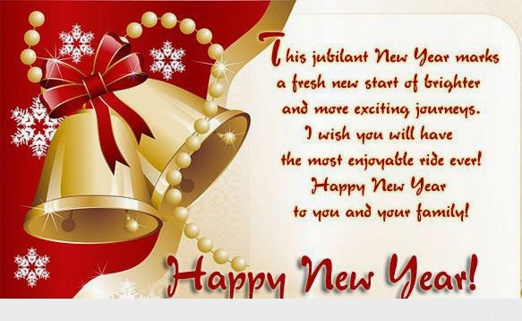 New Year Wishes Quotes 2017 for Family