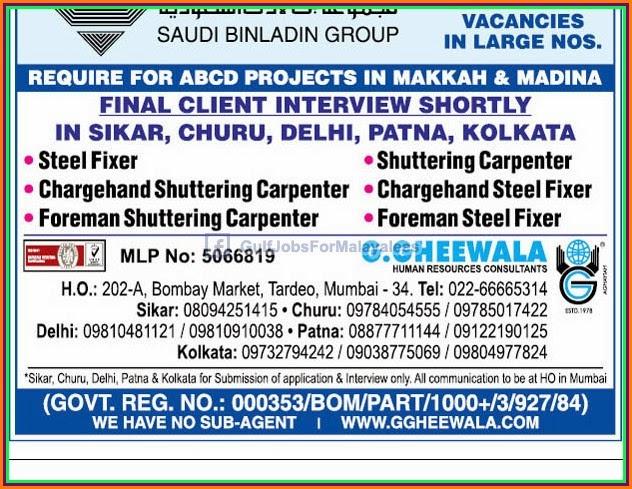 saudi binladin group job vacancies gulf jobs  malayalees