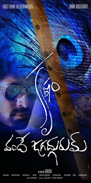 Krishnam_Vande_Jagadgurum_Audio_Poster