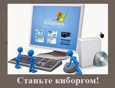 Полезный софт