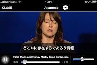 TEDiSUB iPhone 英語の勉強 英語学習 プレゼンテーション