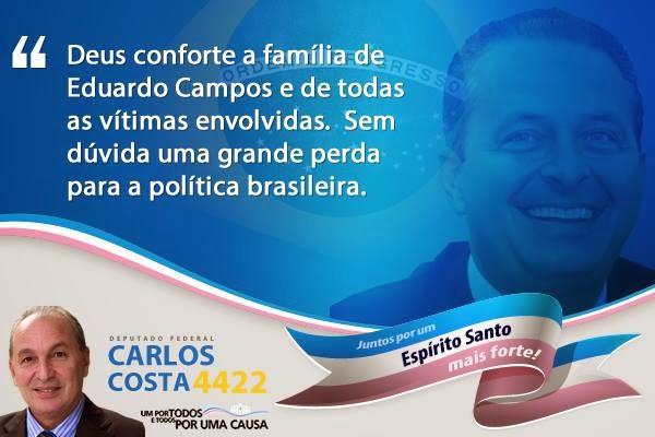 Eduardo Campos morre em acidente aéreo em Santos