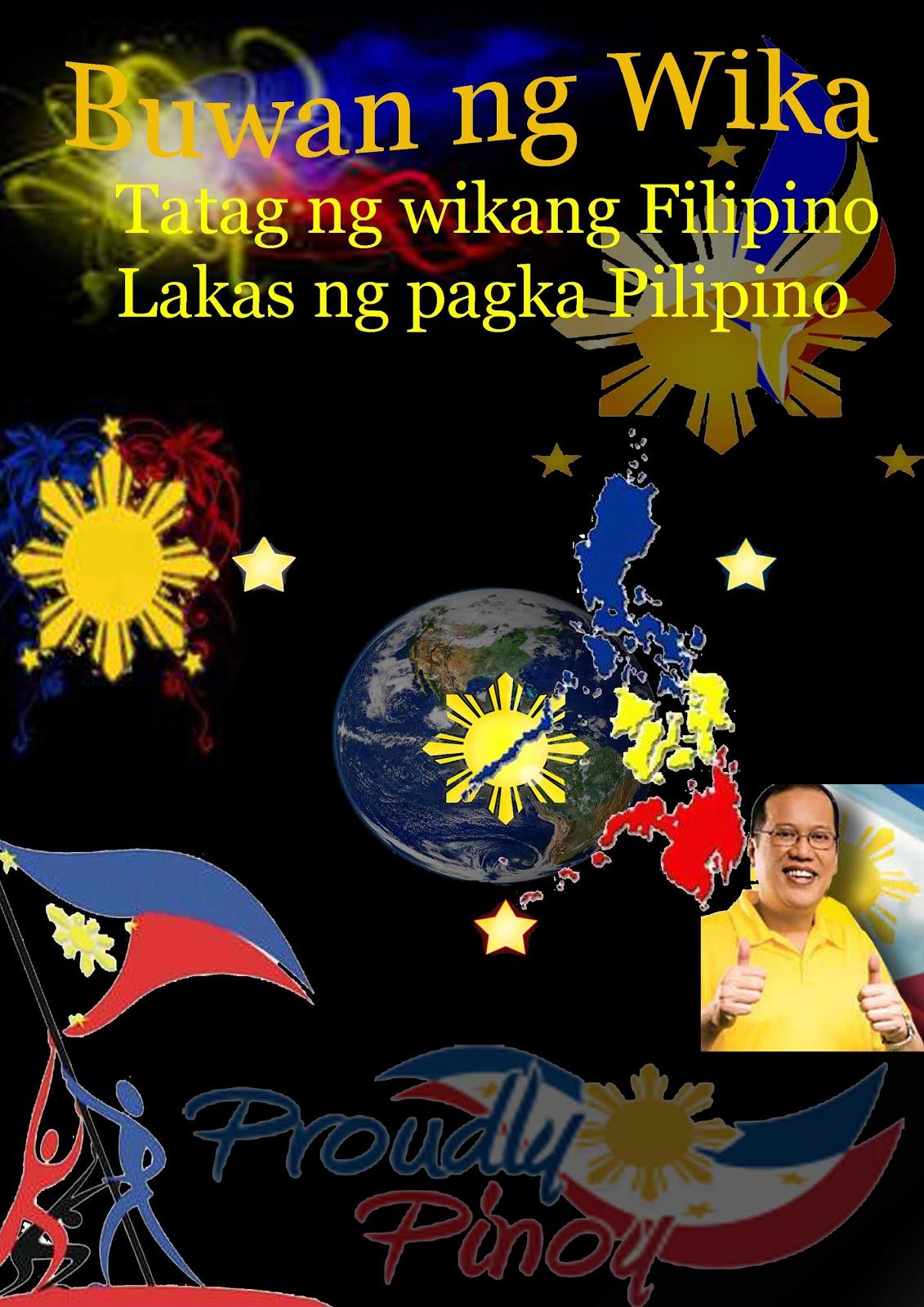 Tula Sa Buwan Ng Wika       Pic2fly   Tula Sa Buwan Ng Wika