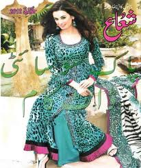 Jannat Kay Pattay by Nimra Ahmad Complete Download Free