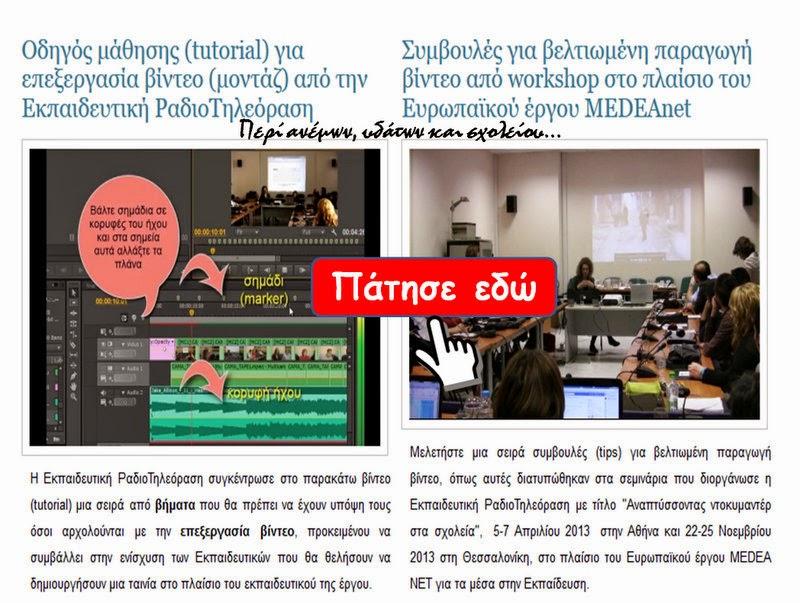 http://i-create.gr/2014-03-19-08-46-52/2014-03-19-08-47-34