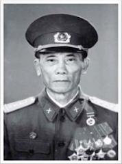 Nguyên Chính ủy