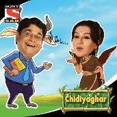 http://www.tellytrp.in/2013/02/chidiya-ghar.html