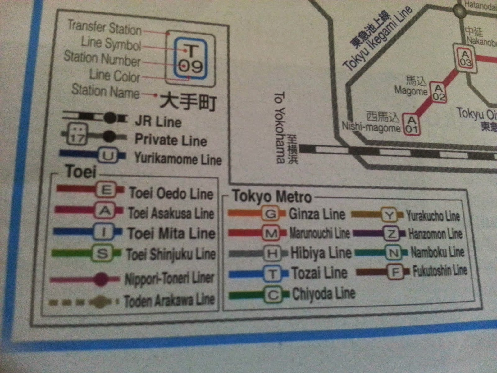 Five main subway train companies operating 18 lines in Tokyo, Japan