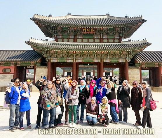 Pakej Murah Korean Selatan 2015 (7 Hari 6 Malam - SEOUL & JEJU ISLAND)