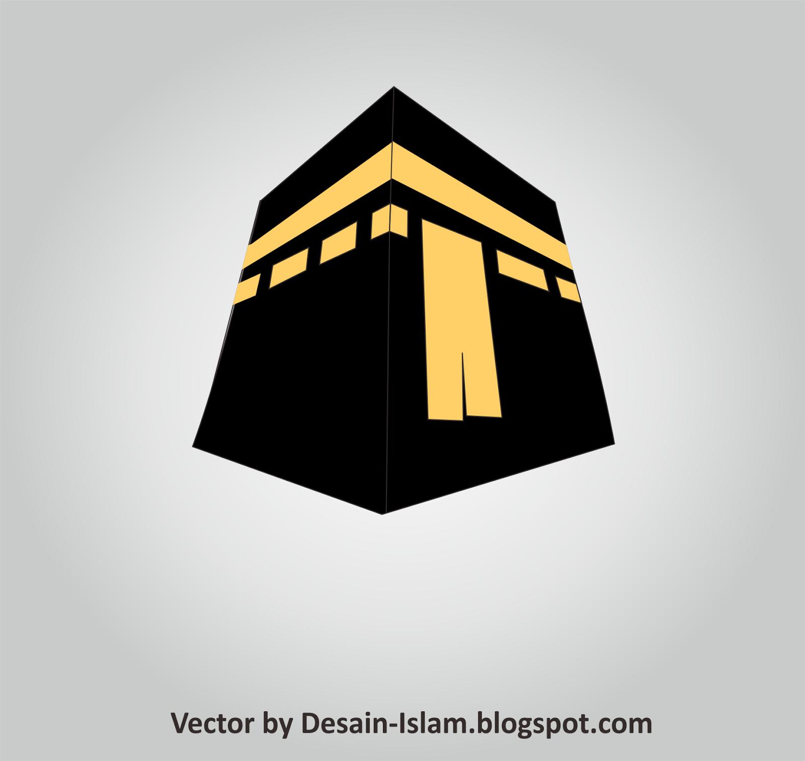 Download Free Vector Corel Ka Bah Wallpaper Islam