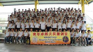 第三期青年卓越大奖集训营12月/2011