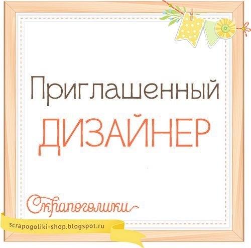 ПД в Срапоголиках!!!