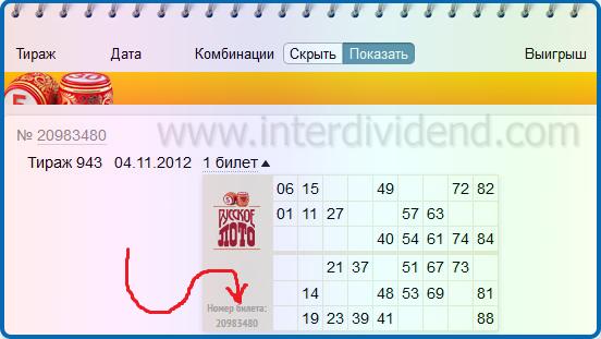 налог с выигрыша в букмекерской конторе в украине