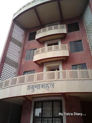 Jamuna Mahal Hotel, Budget Hotel - Mathura