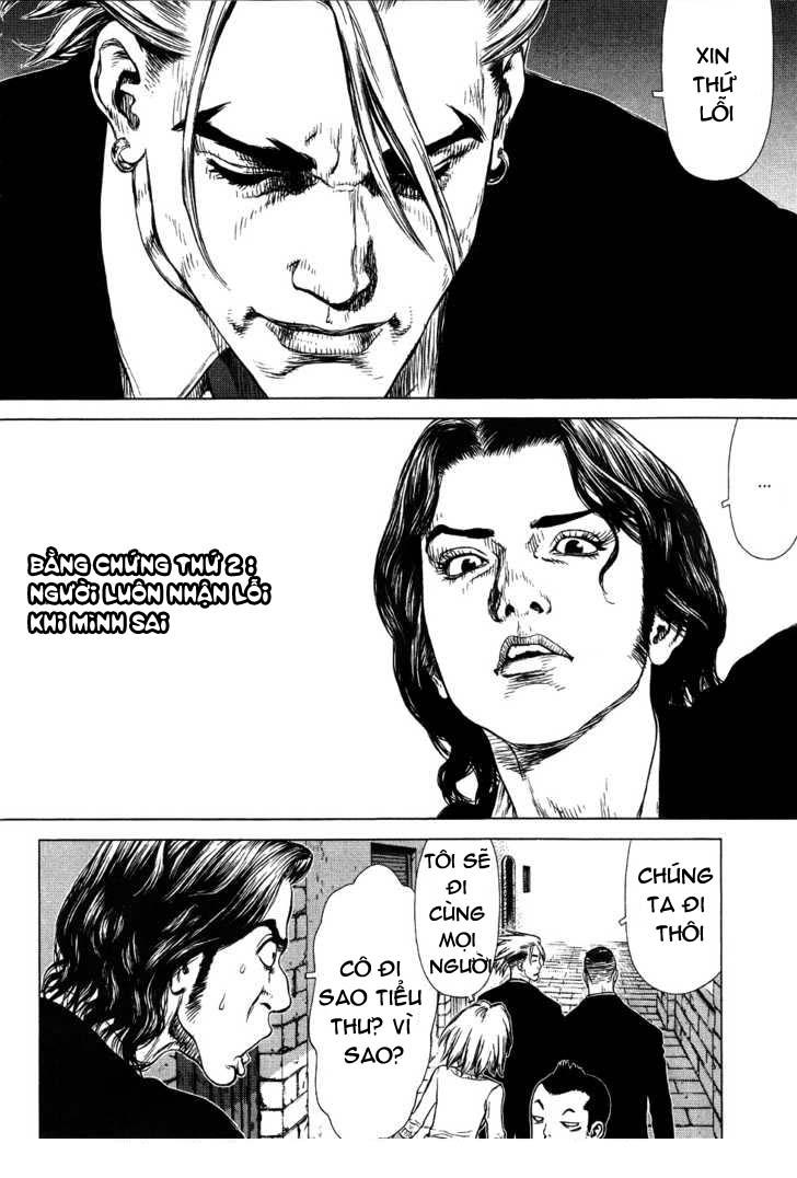 Sun-Ken Rock chap 47 Trang 17 - Mangak.info