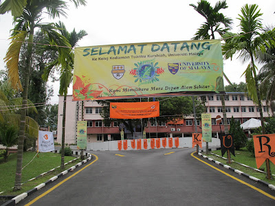 Tuanku Kurshiah Residential College (Third College), University of Malaya