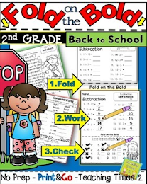 Back-to-School (2nd Grade)