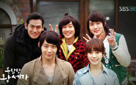 Rooftop Prince [Review]