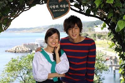 dorama playful kiss