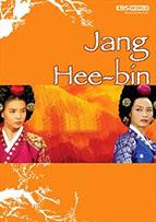 Jang Hee Bin
