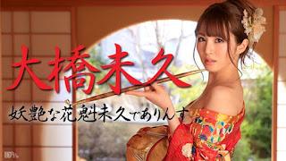 Caribbeancom Premium 022415_123 Miku Ohashi