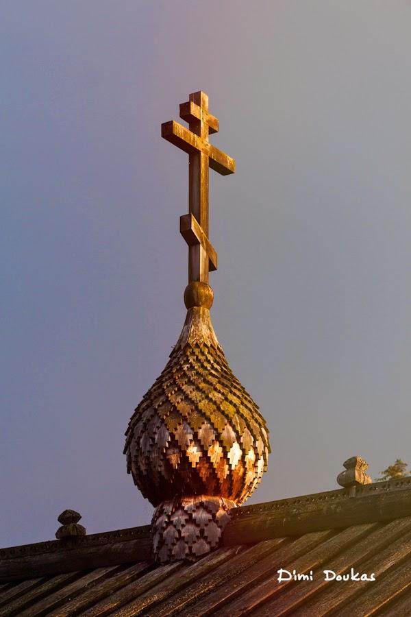 Aurinko kultaa tsasounan koristeet Dimi Doukasi / Doukas Arts valokuvassa