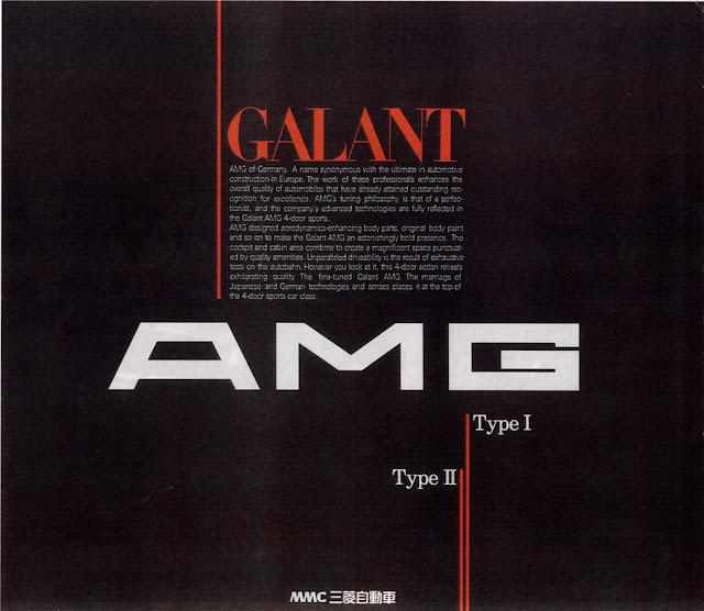 Mitsubishi Galant E33A AMG JDM