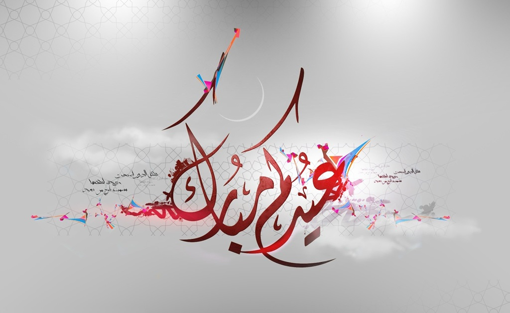 Eid mubarak arabic greetings image collections greeting card eid mubarak wallpapers and greeting cards 2013 m4hsunfo