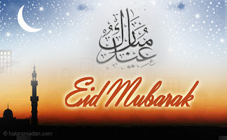 Download Wallpapers For Eid Mubarak 9