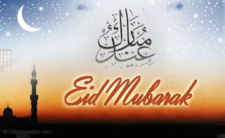 Download Wallpapers For Eid Mubarak 9