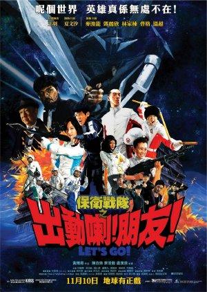 Siêu Anh Hùng - Lets Go (2011)