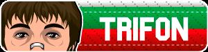 Trifon IVANOV