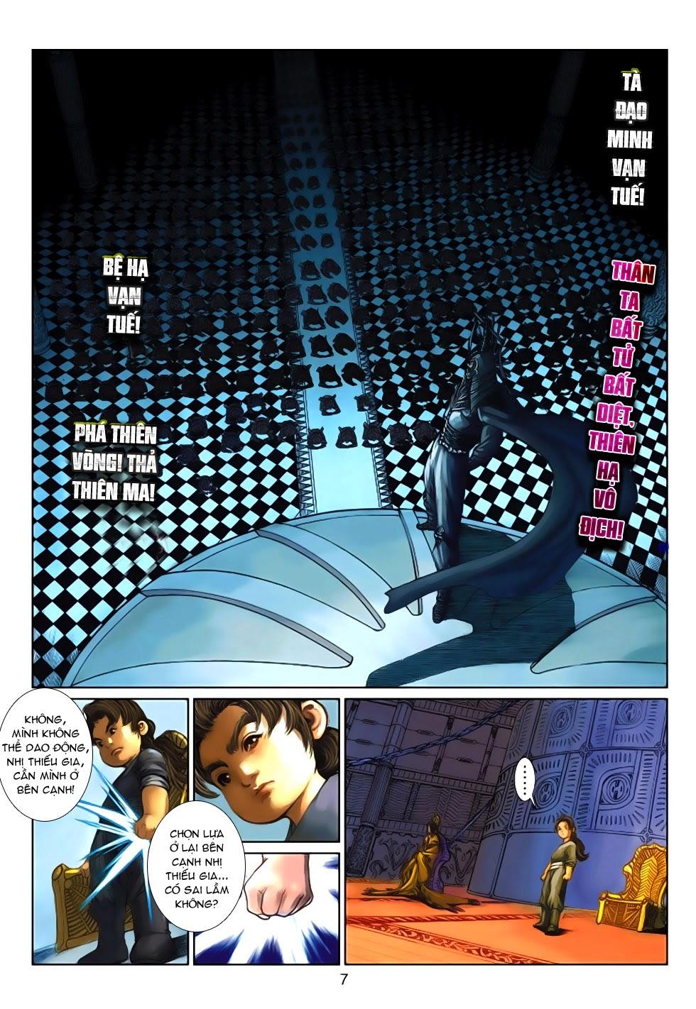 Thần Binh Tiền Truyện 4 - Huyền Thiên Tà Đế chap 13 - Trang 7
