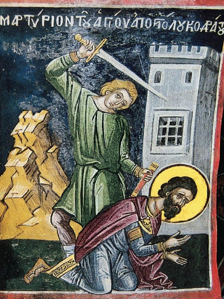 Мучение апостола Кодрата Афон, монастырь Дионисиат, Тзортзи (Зорзис) Фука. Фреска. 1547 г.