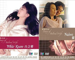 Japan Movie 18+ English Subtitle 2014, Diary of Beloved Wife Naive