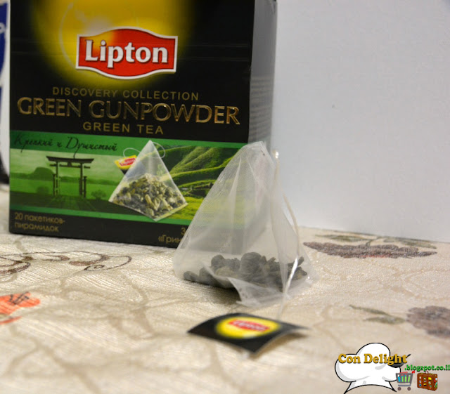 green gunpowder lipton