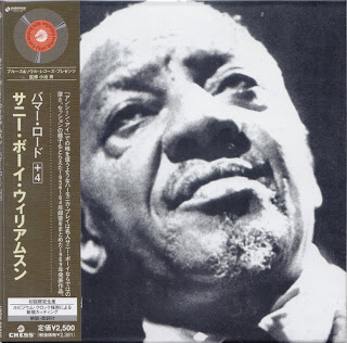 SONNY BOY WILLIAMSON - BUMMER ROAD (CHESS 1969) Jap mastering cardboard sleeve + 4 bonus