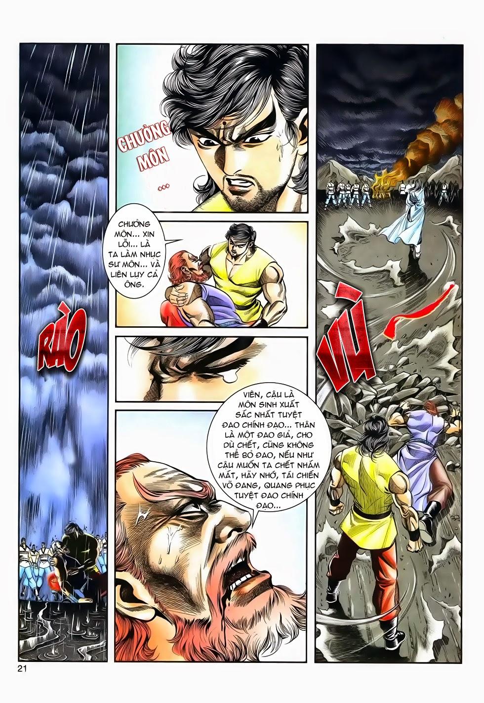 Long Hổ Phong Bạo chap 4 - Trang 20