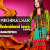 Embroidered Lawn of Pakistan | Meghmalhar Embroidered Lawn 2015