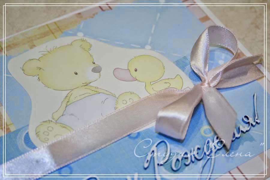 Нежно голубой альбом для малыша