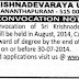 17th Convocation of SK University last date 21.1.2016