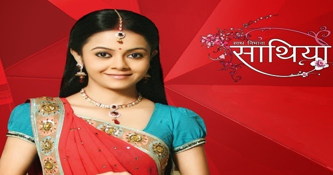 Star plus serials watch online saathiya websites