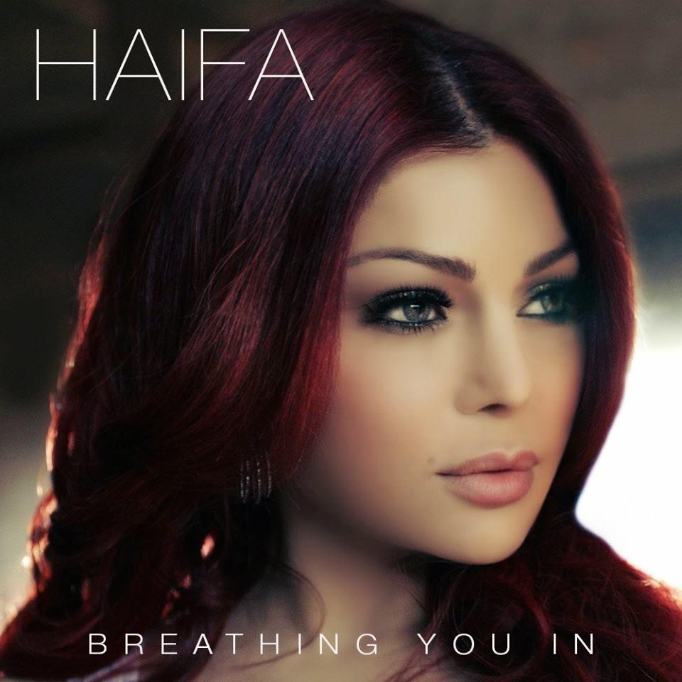 كلمات أغنية Breathing تحميل أغنية