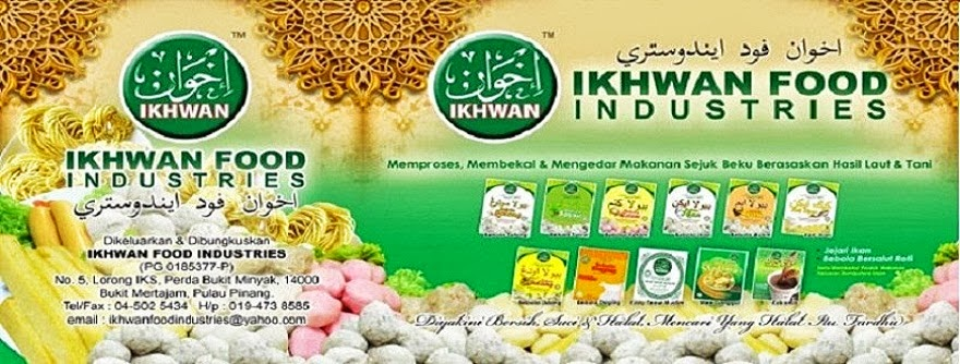 Ikhwan Food Industries
