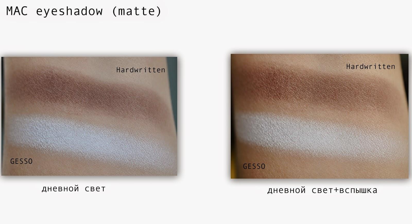 База для макияжа mac отзывы