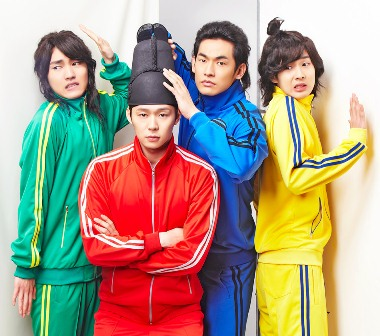 Rooftop Prince premieres January 7 on ABS-CBN Kapamilya Gold