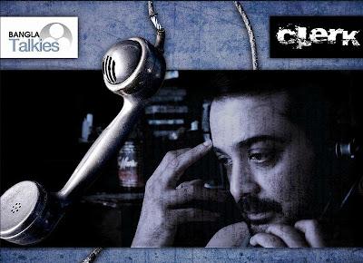 clerk bangla movie online