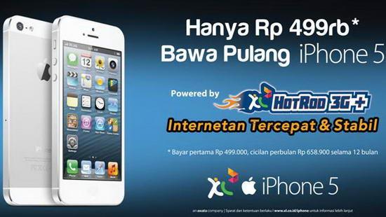 Update Harga iPhone 5 XL, Harga iPhone 5 XL, Harga Bundling XL iPhone 5, Harga Bundling iPhone 5 XL
