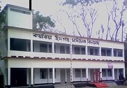 Kayaria Eidgah Secondary School