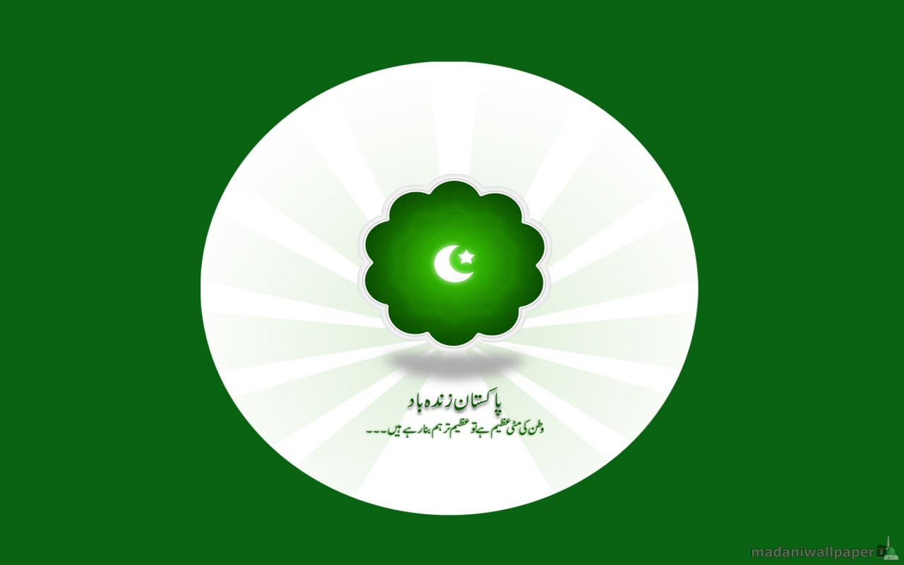 http://3.bp.blogspot.com/-SuP3qwiZES0/UCnNH7hUyXI/AAAAAAAAHoQ/vVMZphlcDGo/s1600/new_pakistan_zindabad_3-1280x800.jpg